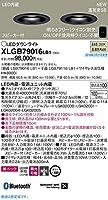パナソニック照明器具(Panasonic) Everleds [高気密SB形] LEDダウンライト スピーカー機能付き(親機・子機セット) XLGB79016LB1(ライコン対応・集光タイプ・美ルック・温白色)