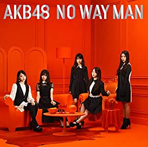 54th Single「NO WAY MAN」<TypeC> 初回限定盤