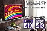ハイセンス  Hisense 43V型 4Kチューナー内蔵液晶テレビ レグザエンジンNEO搭載 Works with Alexa対応 HDR対応 -外付けHDD録画対応(W裏番組録画)/メーカー3年保証-43A6800(クリーニングブラシ付き) 画像
