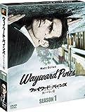 ウェイワード・パインズ 出口のない街 シーズン1<SEASONSコンパクト・ボックス>[DVD]