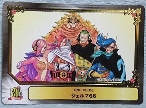 ジェルマ66 ワンピース SHUEISHA COMIC FESTIVAL 2017 集英社 ジャンプフェア 特典 カード セット アニメイト