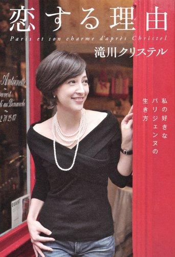 小泉孝太郎、弟の結婚報告に「携帯で写真を見せられた。時が止まりましたよ」