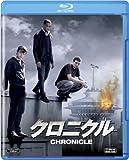 クロニクル[Blu-ray/ブルーレイ]