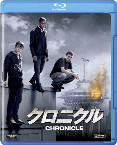 クロニクル [Blu-ray]の詳細を見る