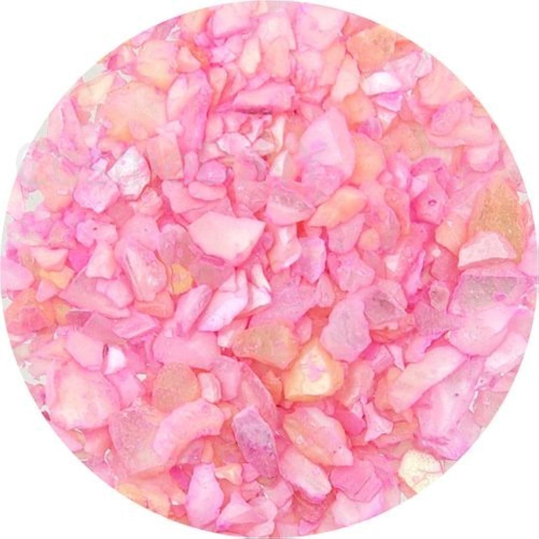 根絶するくモンゴメリーB078 天然シェル ピンク