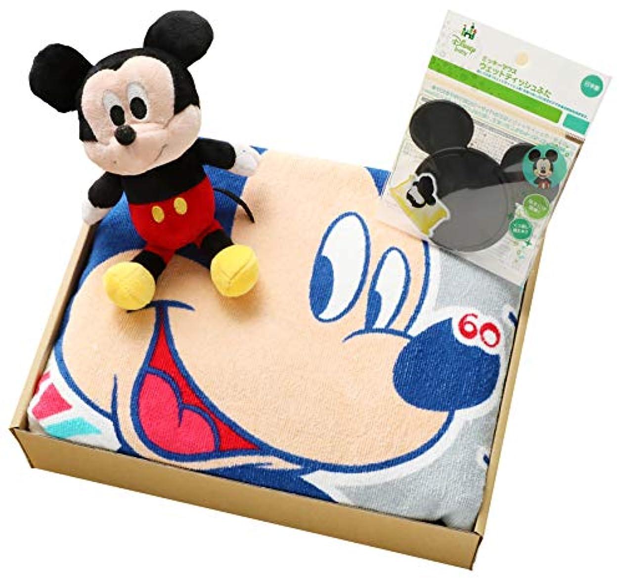 借りている寝る粒Disney 出産祝いギフト3点セット (名入れ刺繍 身長計付き バスタオル、ぬいぐるみ、おしりふきのふた) ブルー