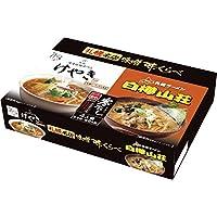寒干しラーメン 札幌名店味噌味くらべ4食詰合(けやき・白樺山荘)