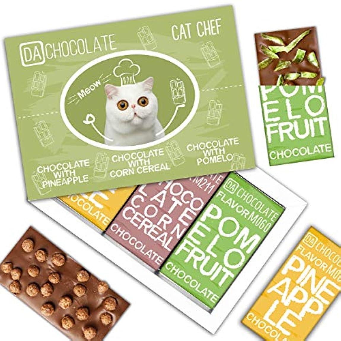 プロットオフェンス震えDA CHOCOLATE お菓子のお土産CAT CHEF味のチョコレートセット、パイナップル、チョコレートコーンシリアル、Pomeloフルーツ1箱3バー2х4