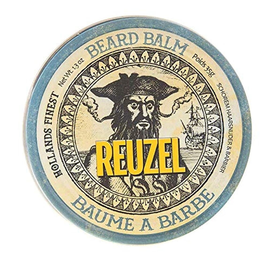 嵐が丘印刷する十分ではないルーゾー REUZEL ビアードバーム 35g