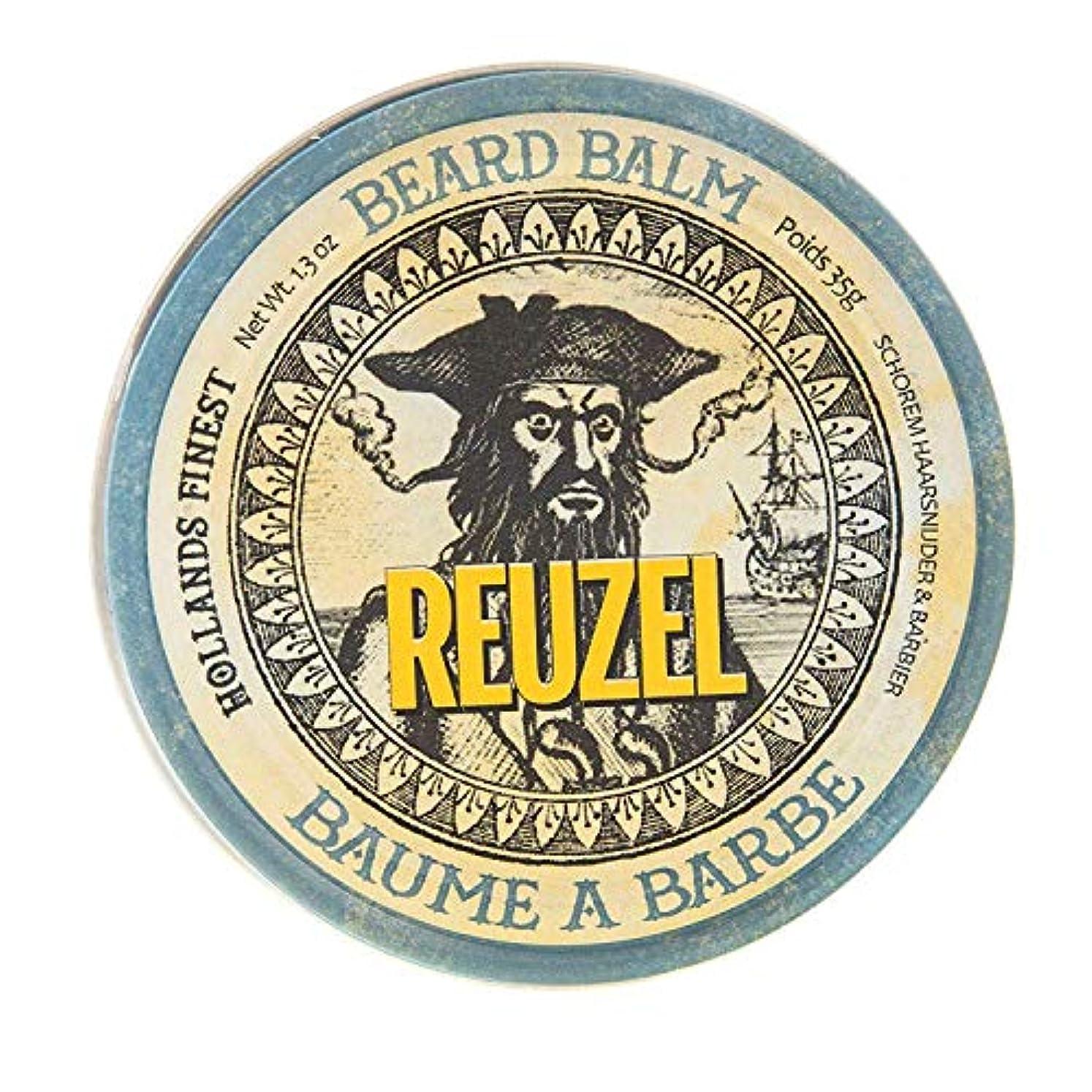 免疫する宇宙のコマンドルーゾー REUZEL ビアードバーム 35g