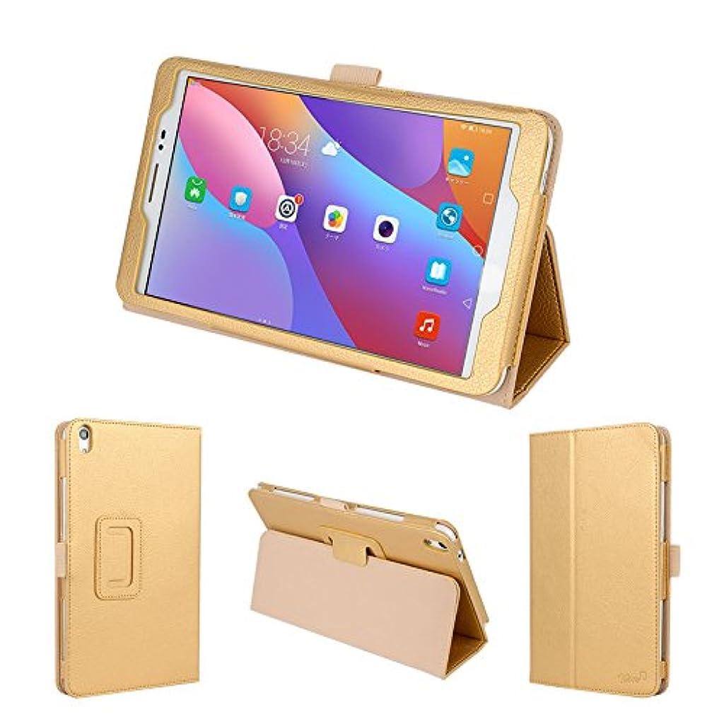 ベース謝罪どこでもwisers タッチペン?保護フィルム付 Huawei MediaPad T2 8 Pro JDN-L01 JDN-W09 8インチ タブレット 専用 ケース カバー [2016 年 新型] [2017 年 新型] ゴールド