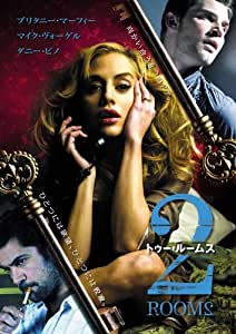 2ROOMS [DVD]