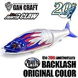 ガンクラフト ジョインテッドクロー 178 バックラッシュ20周年記念別注カラー GAN CRAFT JOINTED CLAW #USフラッグ フローティング