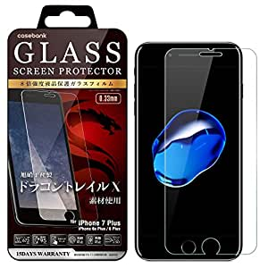 [CASEBANK] iPhone 7 Plus/ 6s Plus /6 Plus 用液晶保護ガラスフィルム ドラゴントレイル X Dragontrail X アイフォン 透明クリア 保護フィルム 強化ガラス 指紋防止 高透明 飛散防止