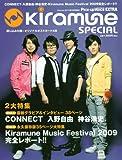 Pick-up Voice EXTRAPick-Up Voice ( ピックアップヴォイス・エクストラ ) 「Kira 2010年 03月号 [雑誌]