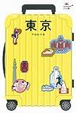 ハレ旅 東京