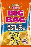 ★【プライムデータイムセール】カルビー ポテトチップス うすしお味 BIGBAG 170g×12袋が2,296円!