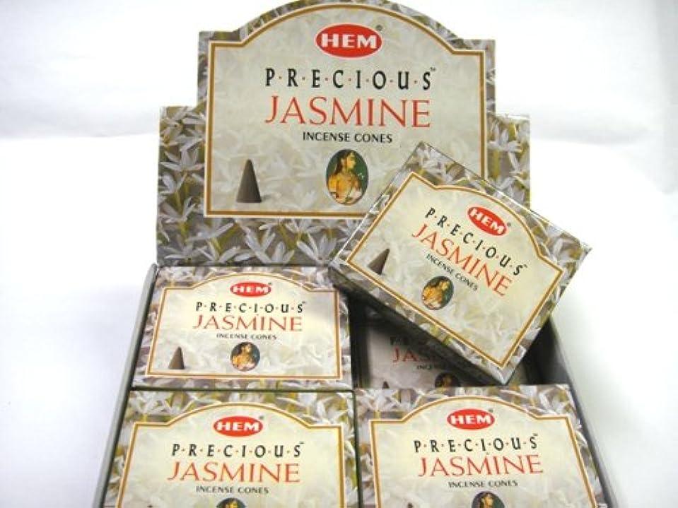 エピソード吸収する荒涼としたHEM プレシャスジャスミン コーンタイプ1ケース(12箱入り)