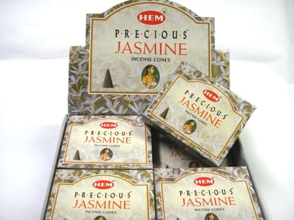 生産的思慮のない雨のHEM プレシャスジャスミン コーンタイプ1ケース(12箱入り)