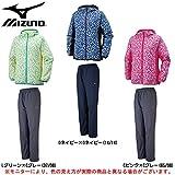 MIZUNO(ミズノ) ウインドブレーカーシャツ パンツ 上下セット 【レディース】 (32ME6310/32MF6310) (M, Dネイビー×Dネイビー(14/14))