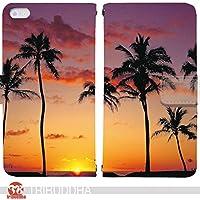 スマホ ケース スマートフォンカバー 手帳型 artruth 手帳型 FREETEL SAMURAI REI(G005901_05) サンセット ビーチ フォトアート bali hawaii california スマホケース