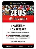 ZEUS RECORD ~録画万能! PCの画面録画・録音 | カード版 | Win対応