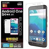 エレコム Android One S4 フィルム Y!mobile  衝撃吸収 指紋防止 反射防止 PY-AOS4FLFP