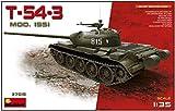 ミニアート 1/35 ソビエト連邦軍 T-54-3 Mod.1951 プラモデル MA37015