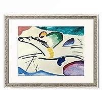 ワシリー・カンディンスキー Wassily Kandinsky (Vassily Kandinsky) 「Lyrical」 額装アート作品