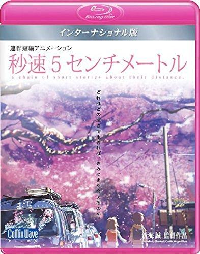 「秒速5センチメートル」インターナショナル版- 5 Centimeters per Second: Global Edition - [Blu-ray]の詳細を見る