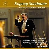 交響曲第1番、第4番 スヴェトラーノフ&ソビエト国立交響楽団 画像