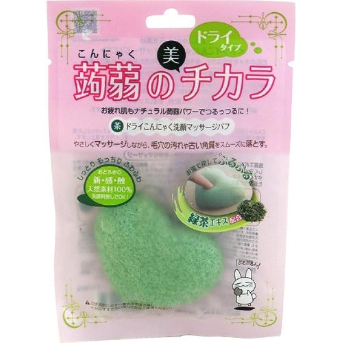 ドライ蒟蒻センガンマッサージパフ 緑茶