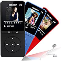 MP3プレーヤー FecPecu HIFI超高音質 ミュージックプレイヤー 小型で持ち運び可能 音楽プレイヤー 最大80時間のロスレス再生 内蔵8GB容量 64GBマイクロSDカードに対応 FMラジオ/ボイスレコーダー (ブラック)