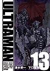 ULTRAMAN 第13巻