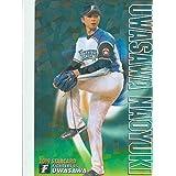 プロ野球チップス2019 第1弾 S-06 上沢直之 (日本ハム) スターカード