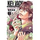 KEY JACK DEADLOCK 1 (ボニータコミックス)