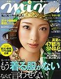 mina (ミーナ) 2011年 09月号 [雑誌]