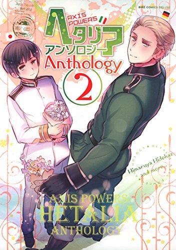 ヘタリア Axis Powers アンソロジー  (2) (バーズコミックス デラックス)