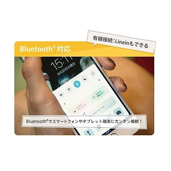 I-O DATA カラオケマイク 家庭用/1人...の紹介画像2