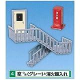 数寄ラボ マグネット 非常階段 [4.窓つき(グレー)と消火器入れ](単品)