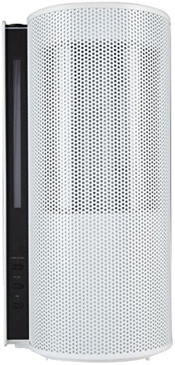 けん引作りノベルティH5 -WHITE H5 スパイラルハイブリッド 加湿器 アロマセラピー&LEDライト Objecto社 White【並行輸入】