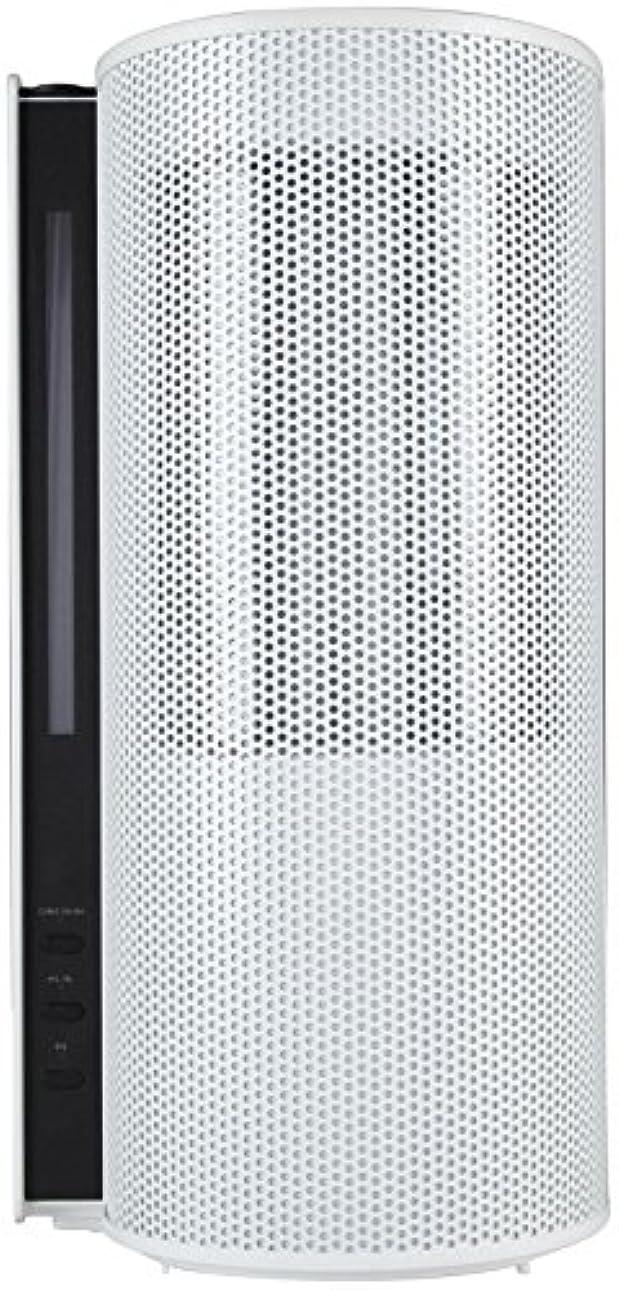 うめき声竜巻スナックH5 -WHITE H5 スパイラルハイブリッド 加湿器 アロマセラピー&LEDライト Objecto社 White【並行輸入】