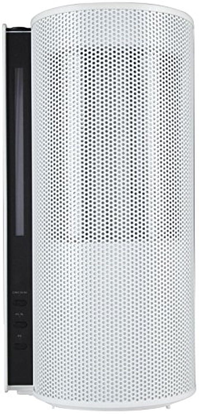 布発生する熱狂的なH5 -WHITE H5 スパイラルハイブリッド 加湿器 アロマセラピー&LEDライト Objecto社 White【並行輸入】