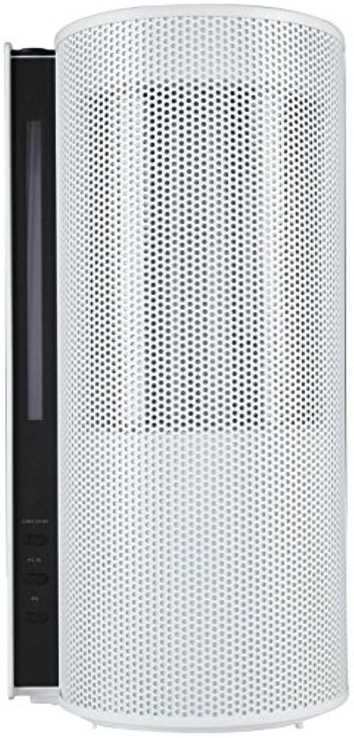 H5 -WHITE H5 スパイラルハイブリッド 加湿器 アロマセラピー&LEDライト Objecto社 White【並行輸入】