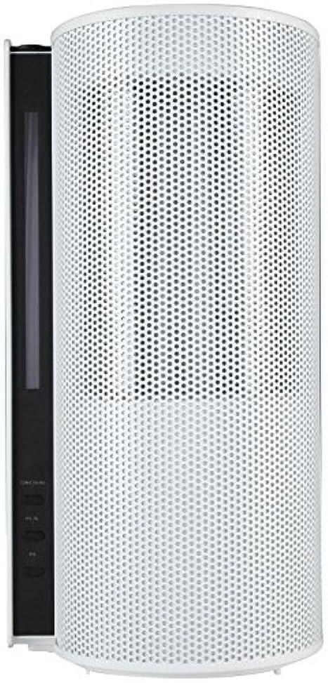 評価バウンド北H5 -WHITE H5 スパイラルハイブリッド 加湿器 アロマセラピー&LEDライト Objecto社 White【並行輸入】