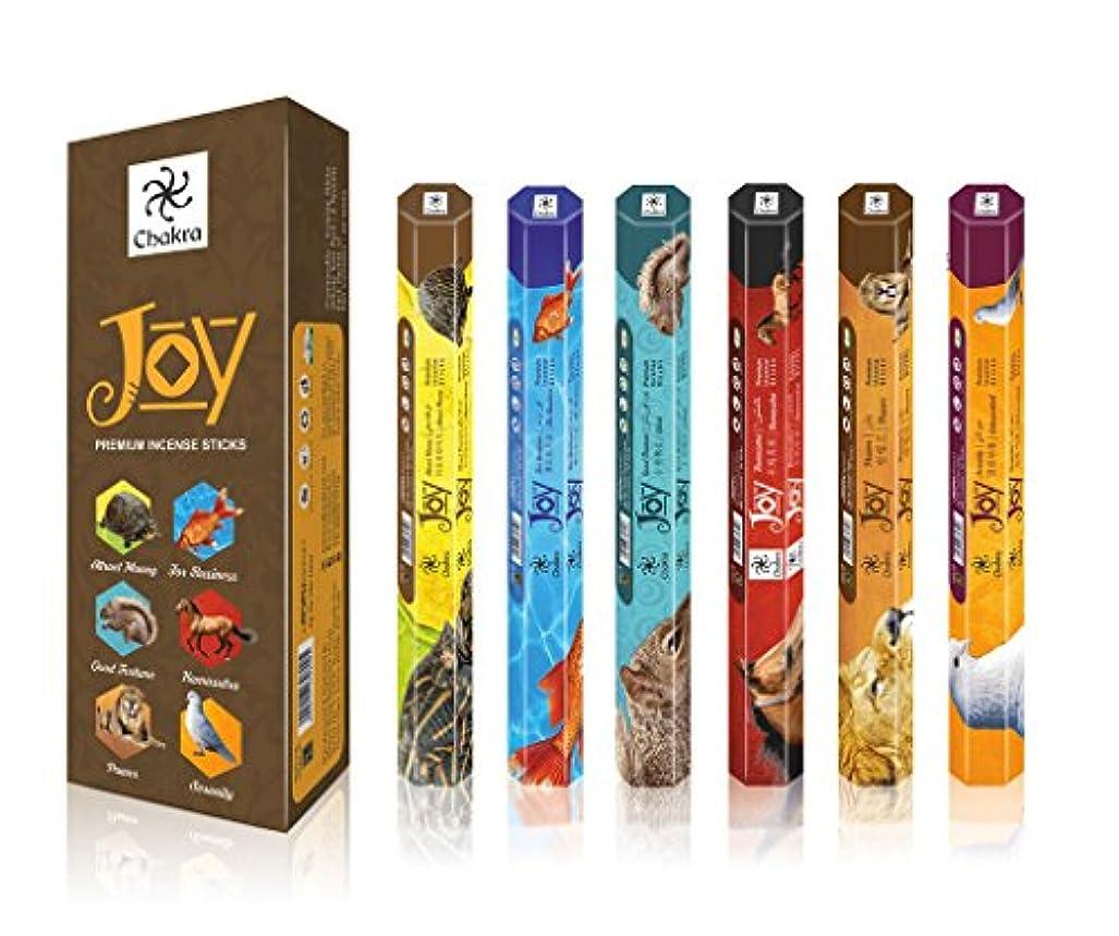 偶然のループさらにJoyプレミアム天然Incense Sticks – 20 Sticks perボックス – Use it自宅や職場 – 魅惑的Aroma Sticks – パックof 6 Fragranceスティック作成Peaceful...
