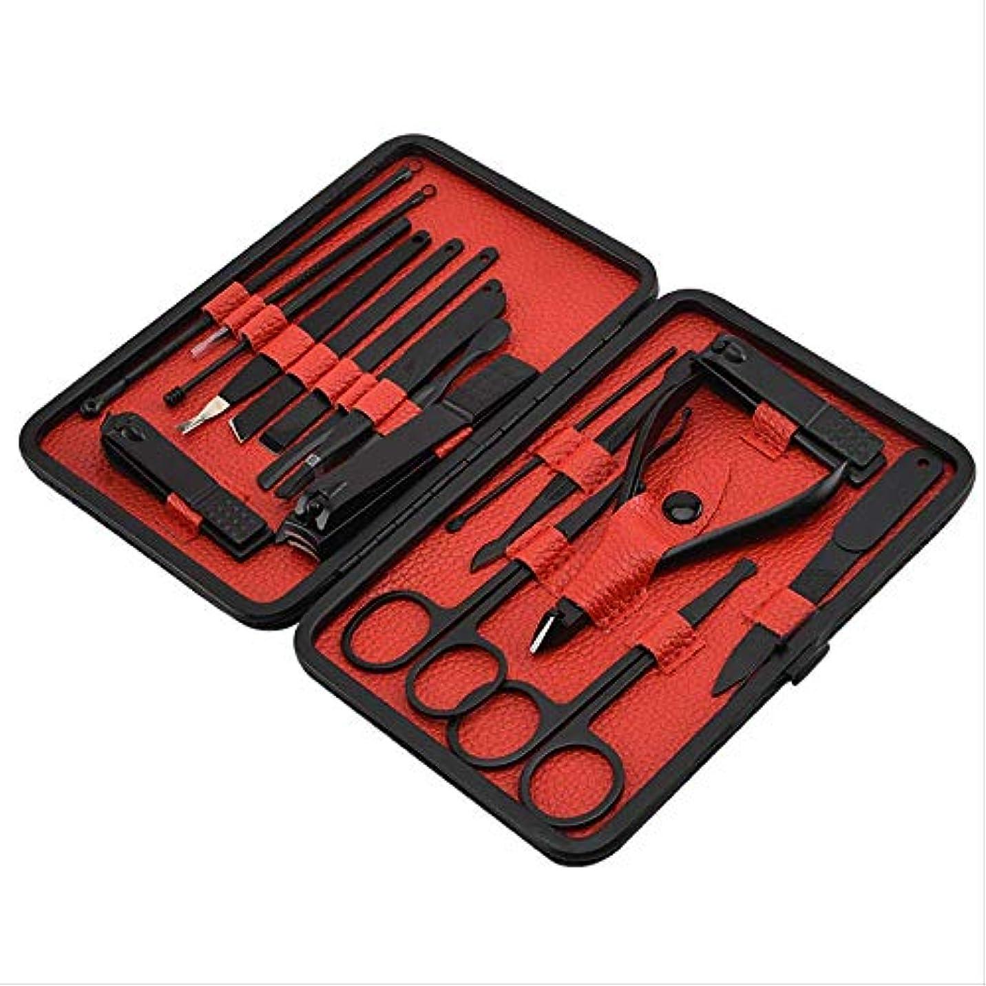 フィドル優しさキャッシュマニキュアケアネイルツールセット18個セット爪切り爪切りセット 18角ペンチセット