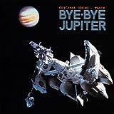 さよならジュピター オリジナル・サウンドトラック