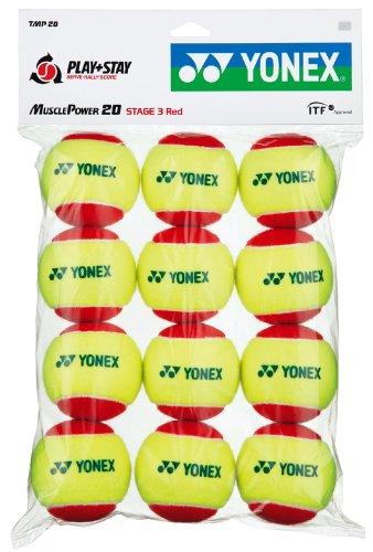ヨネックス 硬式テニス 子供用 3歳~8歳 テニスボール マッスルパワーボール20 1ダース12個入り TMP20