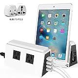 充電スタンド Ancreu 充電ステーション【4ポート/2電源タップ/LED、スマホホルダー付き】iPhone&Android各種対応